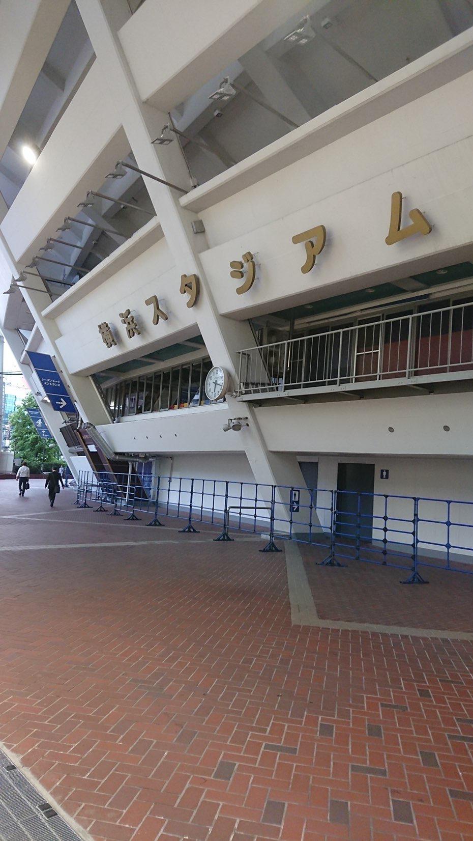 福岡から横浜スタジアムまでの行き方!